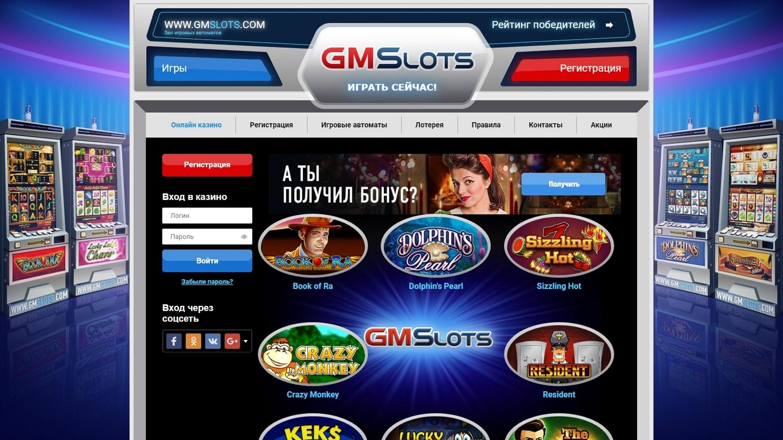 Игровые автоматы gaminator.com фортуна казино вход