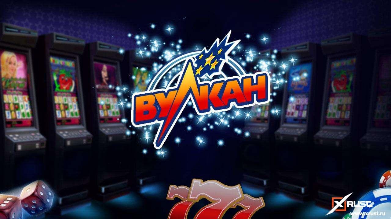 Казино ценителей real casino gambling online